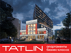 ЖК бизнес-класса Tatlin Apartments Метро Бауманская. От 14,2 млн рублей